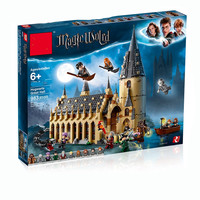 legoing Harry Potter 75954 lele Hogwarts castle Hall 39144 Harry Potter brick children's toys the toys