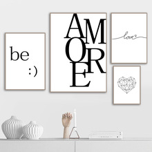 Geometric Heart Italy Love Quotes Wall Art Canvas Painting Line Nordic Posters And Prints Pictures For Living Room Decor