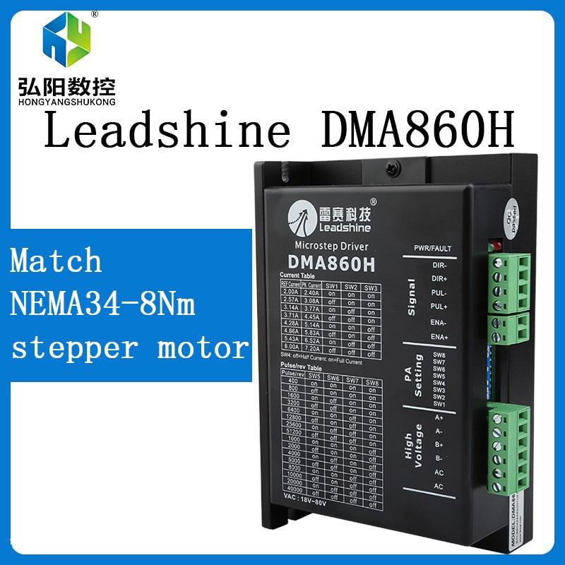 Leadshine Microstep Driver DMA860H Step Motor Driver 18V-80VDC 2.4A-7.2A For CNC Router For NEMA23/NEMA34 Stepper Motor