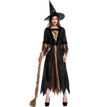 Сексуальные костюмы ведьмы на Хэллоуин для взрослых женщин, карнавальные вечерние костюмы королевы Пурима, маскарадные костюмы, полный комплект одежды