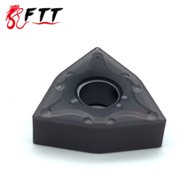 WNMG080404 MA VP15TF High quality External Turning Tools Carbide insert Lathe cutter CNC tool