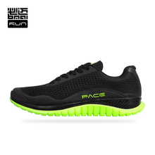 BMAI Men & Women Running Shoes Professional Sports Sneakers Breathable Athletic zapatillas deportivas Shoes Lovers