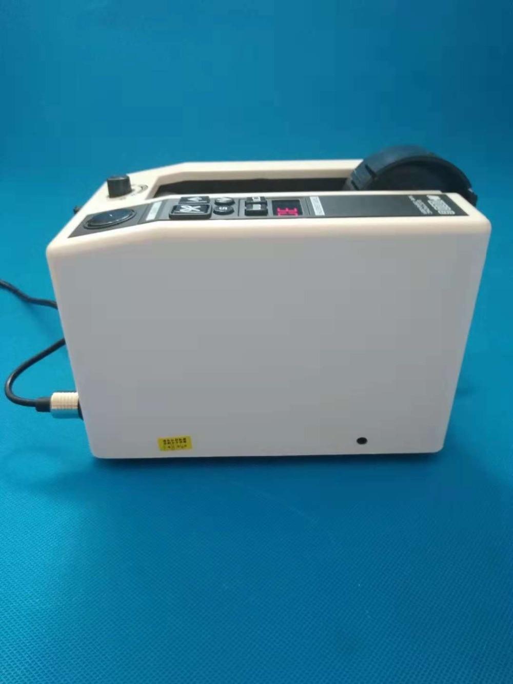 Didelio tikslumo automatinis pakavimo juostos dozatorius M-1000S - Elektrinių įrankių priedai - Nuotrauka 5