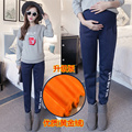 Autumn and winter pregnant women pants large yards loose sports pants plus cashmere pants thickening of pregnant women pants