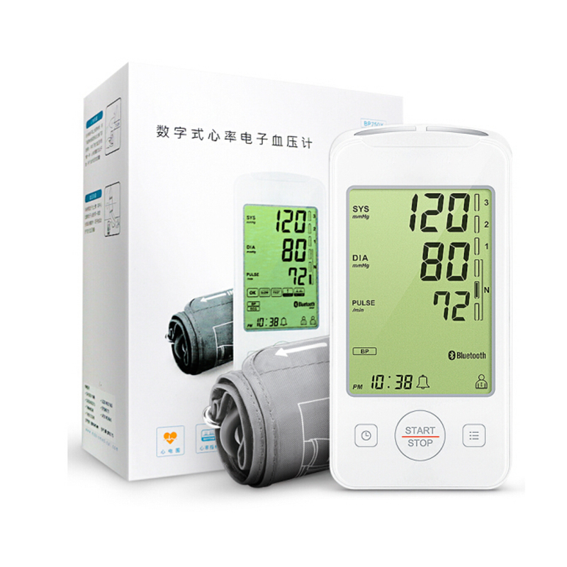 Купить с кэшбэком Multifunction Health Care Lcd Arm Blood Pressure Monitor with ECG monitor Machine for EKG tracing APP record Automatic detection