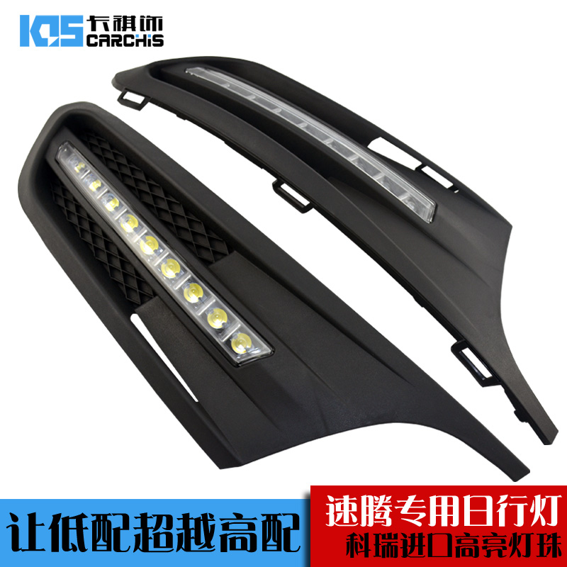 New!! for 2012 Volkswagen VW Jetta Sagitar LED DRL Daytime Running Light with projector lens/double guiding light super brightNew!! for 2012 Volkswagen VW Jetta Sagitar LED DRL Daytime Running Light with projector lens/double guiding light super bright