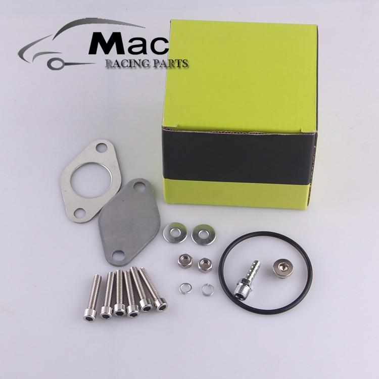 FREE EGR Delete Kit For VW Golf Mk5 2.0tdi,also Fit for Skoda 2.0Tdi EGR valve EGR1115