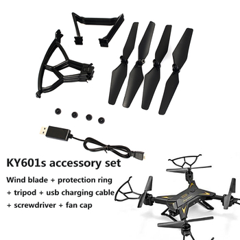 Drone Accessories Set Protection frame + Propeller + Tripod + Charging Cable + Screwdriver + Wind Cap High Quality