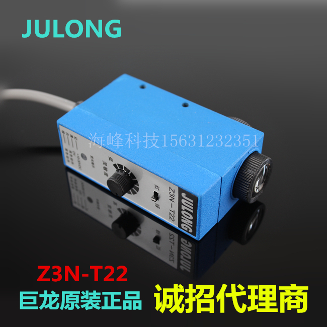 Z3N-T22 Color Sensor Bag Making, Electromechanical Eye / Correction Photoelectric Switch цена