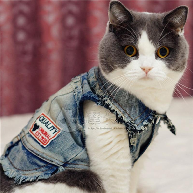 2017 New Hot Sale Cute Warmer Four Legs Pet Denim Clothes ...