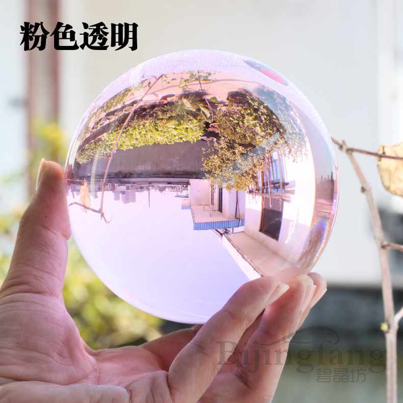 powder crystal K9 artificial crystal Feng Shui lucky ornaments to dribble magic photography ball decoration