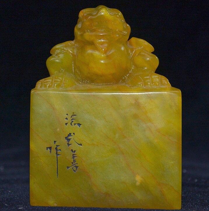 Старый Китай Tianhuang Шушан камень Pixiu зверь Статуя императорскую печать штамп перстень