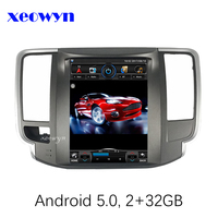 Vertical Screen Quad Core RAM 2GB 9 7 Car GPS Navigation For Nissan Teana J32 2008