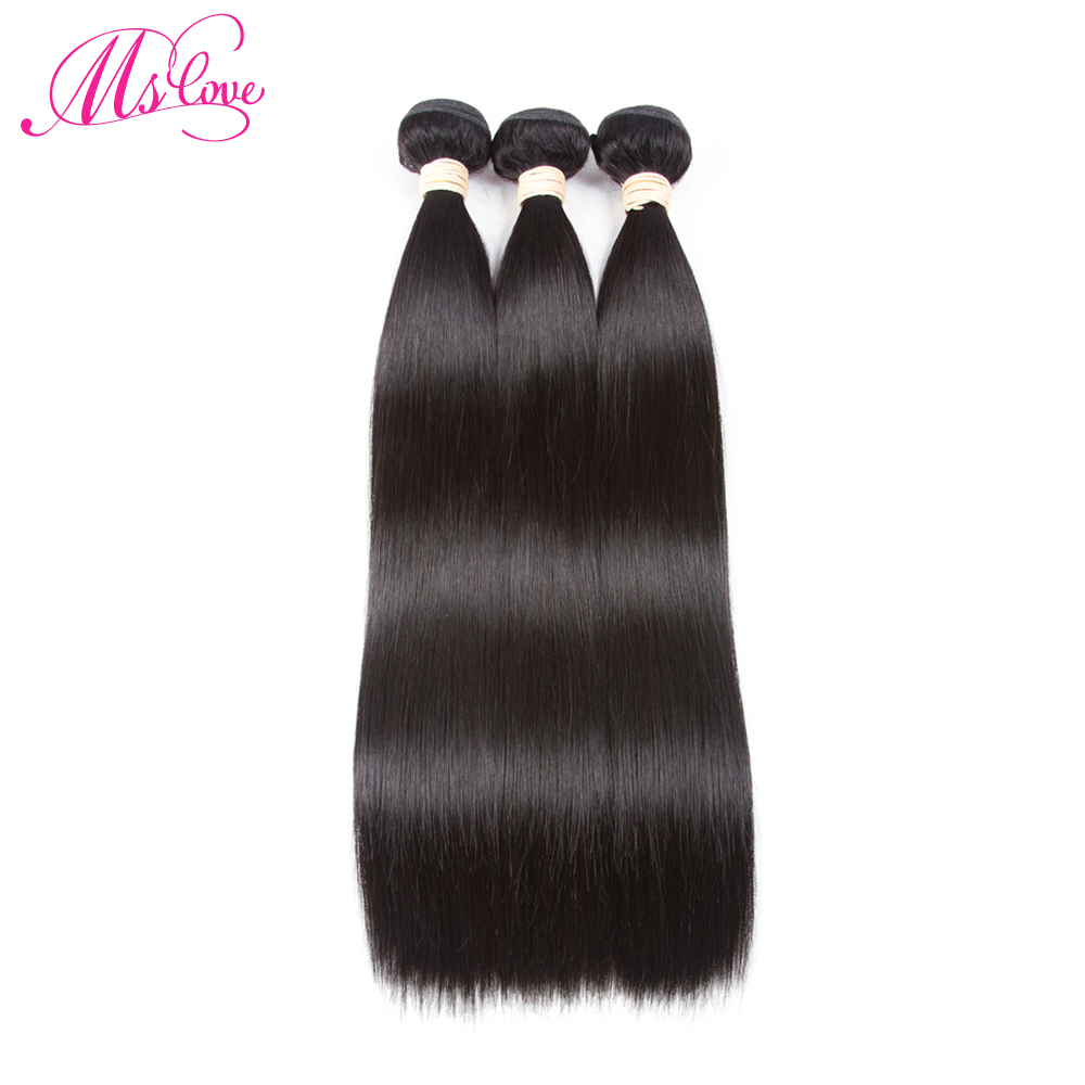 Brazilian Hair Weave Bundles Straight Human Hair Extensions 3 pc Non Remy Hair Bundles Natural Color