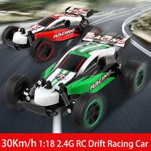 Racing Design Car Promotion-Shop for Promotional Racing