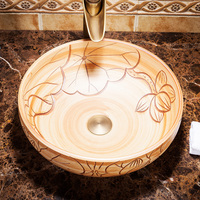 New arrival small size high temperature burning design porcelain sink