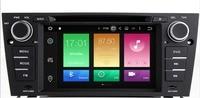 7 ips 1 Din Android 8,1 автомобиль DVD gps Navi для 3 серии BMW E90 E91 E92 E93 318 320 325 для ручной и автоматический кондиционер gps