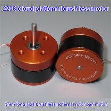 2208 3 мм длинная ось бесщеточный внешний ротор панорамирующий мотор высокой точности PTZ бесщеточный двигатель ручной камеры БПЛА платформа