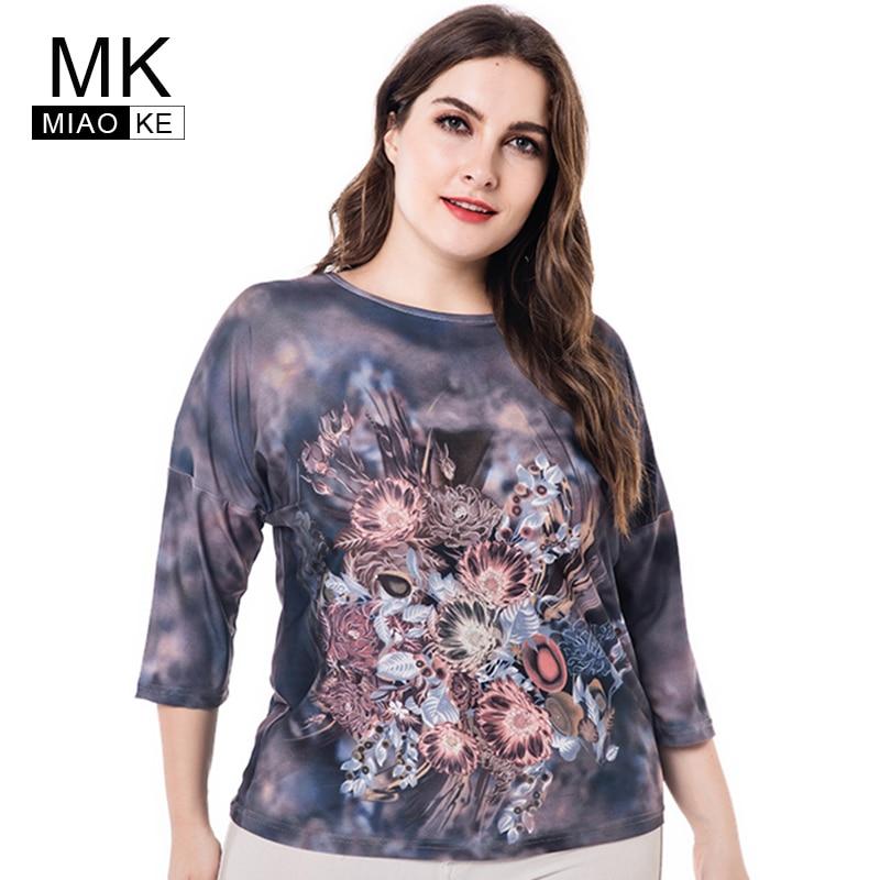 7f841ccd299 Miaoke 2018 Autumn New Style Plus Size T-shirt Women Clothing Ladies  Seven-quarter