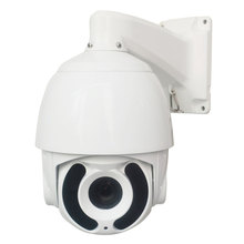 Onvif 2MP 18X optical zoom full hd 1080p ptz IP camera High speed dome camera with 150m Long IR distance