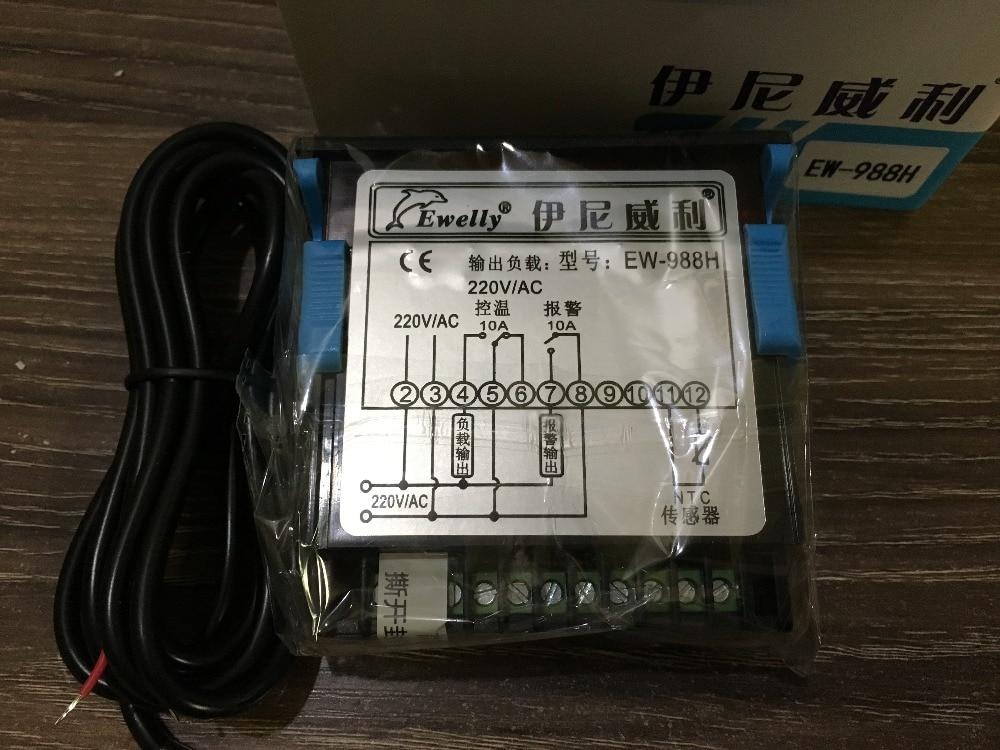 """naujas originalus skaitmeninis intelektualus mikrokompiuterio užšalimo temperatūros valdiklis """"Ewelly"""" termostatas EW-988H"""