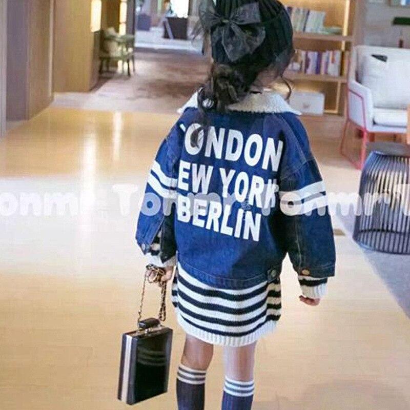 2016 winter New Girls Denim Jeans Girl jacket thickened short paragraph children coat free shipping
