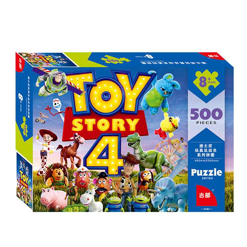 Disney Toy Story 4 Jigsaw Puzzle 500 Pieces Of Paper Adult Intelligence Box Marvel Avengers Frozen Puzzles Toys For Children