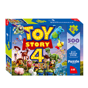 Disney Toy Story 4 jigsaw Puzzle 500 Pieces of Paper Adult Intelligence Box Marvel Avengers Frozen Puzzles Toys for Children(China)