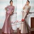 Свадебные платья 2015 мать Невесты Платья Баски с Кружевом Аппликациями и Блестками и Бисером