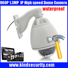 960P PTZ IP Camera Outdoor 20X Zoom 1 3MP HD Network IP CCTV High Speed Dome