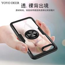 YOYODEER Clear Phone Case for Huawei Honor 10 Magnetic Car Holder Fundas Housing Coque Back Cover for Huawei Honor10