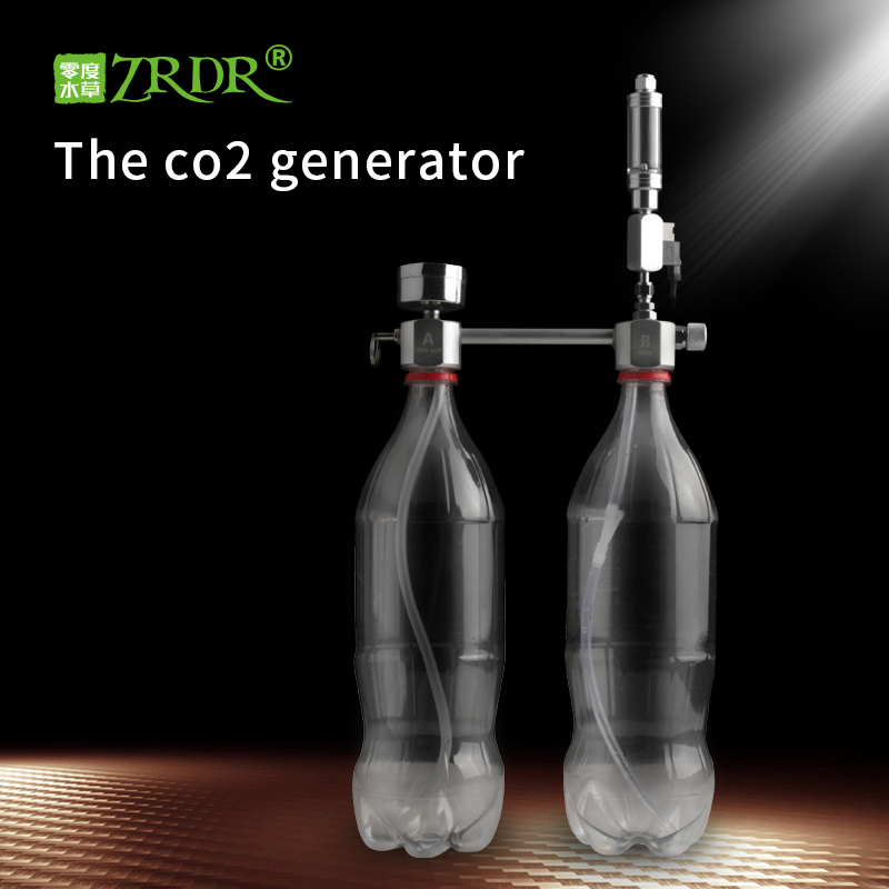 ZRDR Aquarium DIY CO2 Generator System Kit With Pressure Air Flow Adjustment Water Plant Fish AquariumCo2Valve