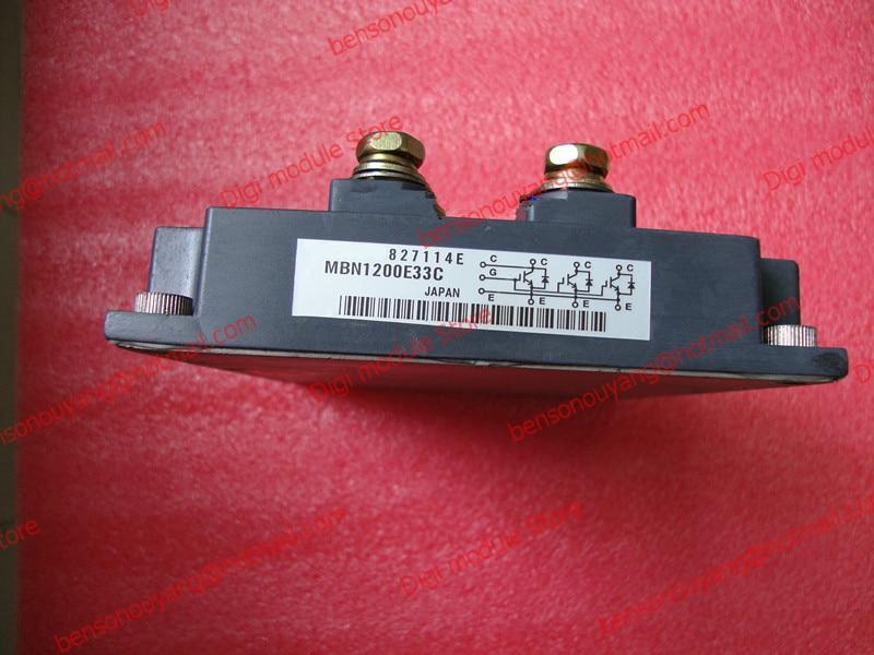 MBN1200E33CMBN1200E33C