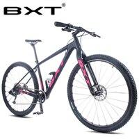 Ultralight full carbon mountain bike double disc brake 1 * 11 speed 29er mountain bicycle T800 carbon fiber frame bicycle free s