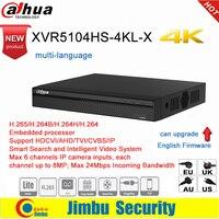 Dahua DVR XVR 4 К XVR5104HS 4KL X H.265/H.264 IVS интеллектуального поиска до 8MP поддерживает HDCVI/AHD/ TVI/CVBS/IP видеовходов Оборудование для psp