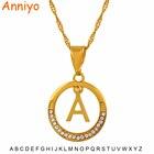 Anniyo A-Z Letters N...