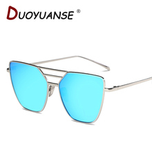 DUOYUANSE new polarized sunglasses Ladies fashion Sun Glasses trend of European and American street snap glasses wholesale, 2203