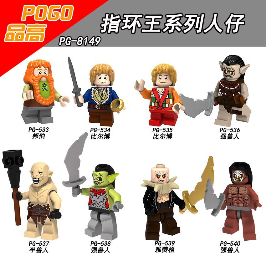 Amicable For Legoing Lord Of The Rings Bilbo Baggins Figures Dwarf Uruk Hais Orc Azog Yazneg Bombur Model Building Blocks Bricks Toys Products Hot Sale Model Building