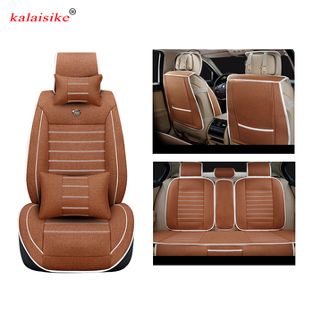 Kalaisike Linen Universal Car Seat covers for DS all models DS DS3 DS4 DS6 DS5 DS4S car accessories auto styling auto cushion