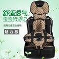 Crianças Bebê Infantil Assento de Carro, Carro-Styling Cadeira Portátil Do Bebê Do Assento de Carro Do Bebê Assentos de Segurança Do Carro Da Criança Espessamento assento 0-6 Anos de Idade