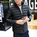 T china cheap wholesale 2016 Autumn winter new male design cotton-padded jacket men clothing cotton-padded jacket slim coat