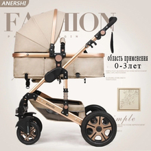 Stroller high landscape can sit or lie ultra lightweight folding baby strollers small explosion wheel stroller