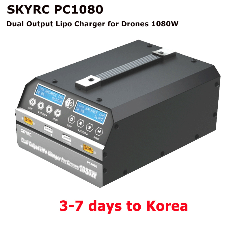 SKYRC PC 1080 Drone Battery Chargers 1080W 20A Dual Output LiPo LiHV Battery Charger PC1080 for Plant Protection UAVSKYRC PC 1080 Drone Battery Chargers 1080W 20A Dual Output LiPo LiHV Battery Charger PC1080 for Plant Protection UAV