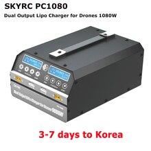 SKYRC PC1080 Lipo pil şarj 1080W 20A 540W * 2 çift kanallı lityum pil şarj cihazı tarım Drone İha