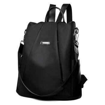Brand Anti-theft Oxford Backpack Female Designer School Bags  1