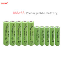 10pcs AA 3800mAh Ni-MH Rechargeable Batteries +  AAA 1800mAh