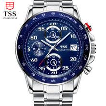 Мужская мода кварцевые часы водонепроницаемый световой стали наручные часы хронограф простой моды мужской стол Синий Relógio Masculino
