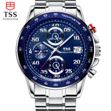 Los hombres de moda reloj de cuarzo resistente al agua luminosa cronógrafo de pulsera reloj de acero simple mesa moda masculina Azul Relogio masculino