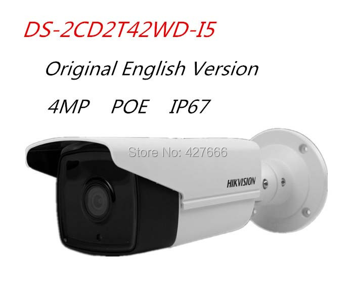IP камера HikVision DS-I128 (2.8-12.0mm)