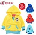 2014 new winter children hoodies fleece warm baby outerwear kids  boys hoodies baby clothing children sweatershirts